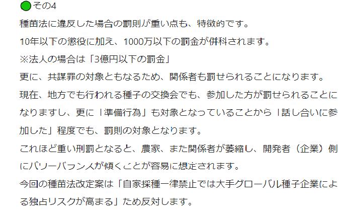 A-20-11-4-1100